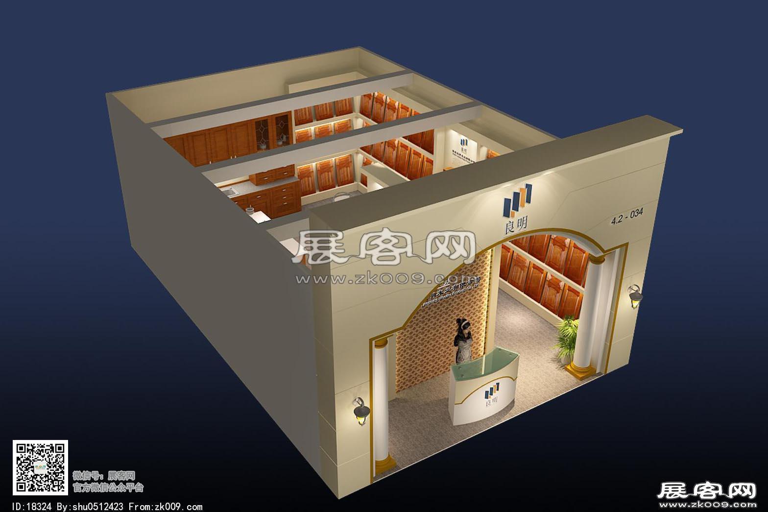 良明木业展览模型