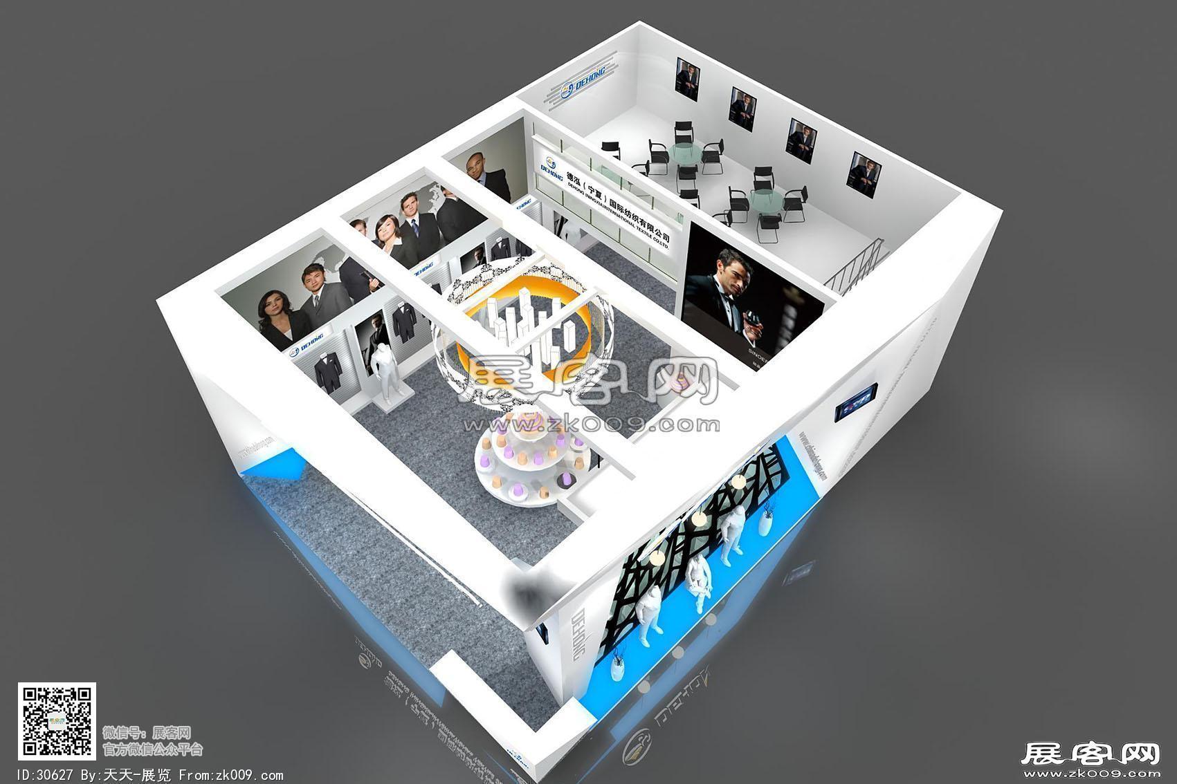 德泓纺织展览模型