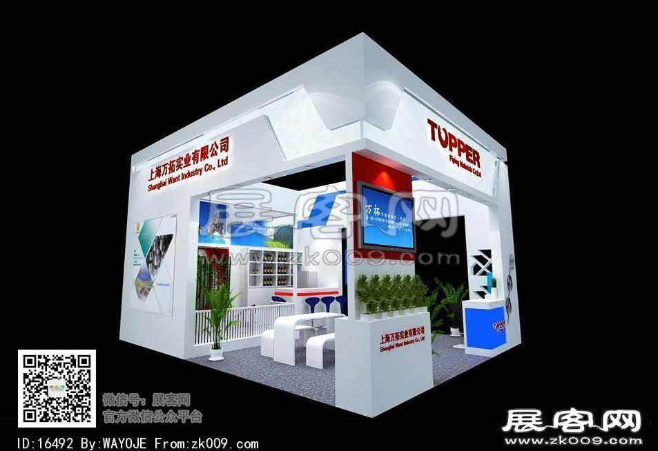 万拓实业展览模型