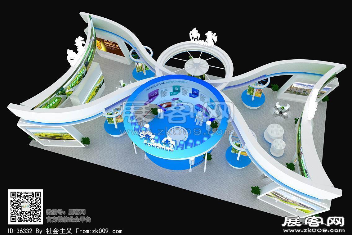 潼南渝洽会展台3D模型