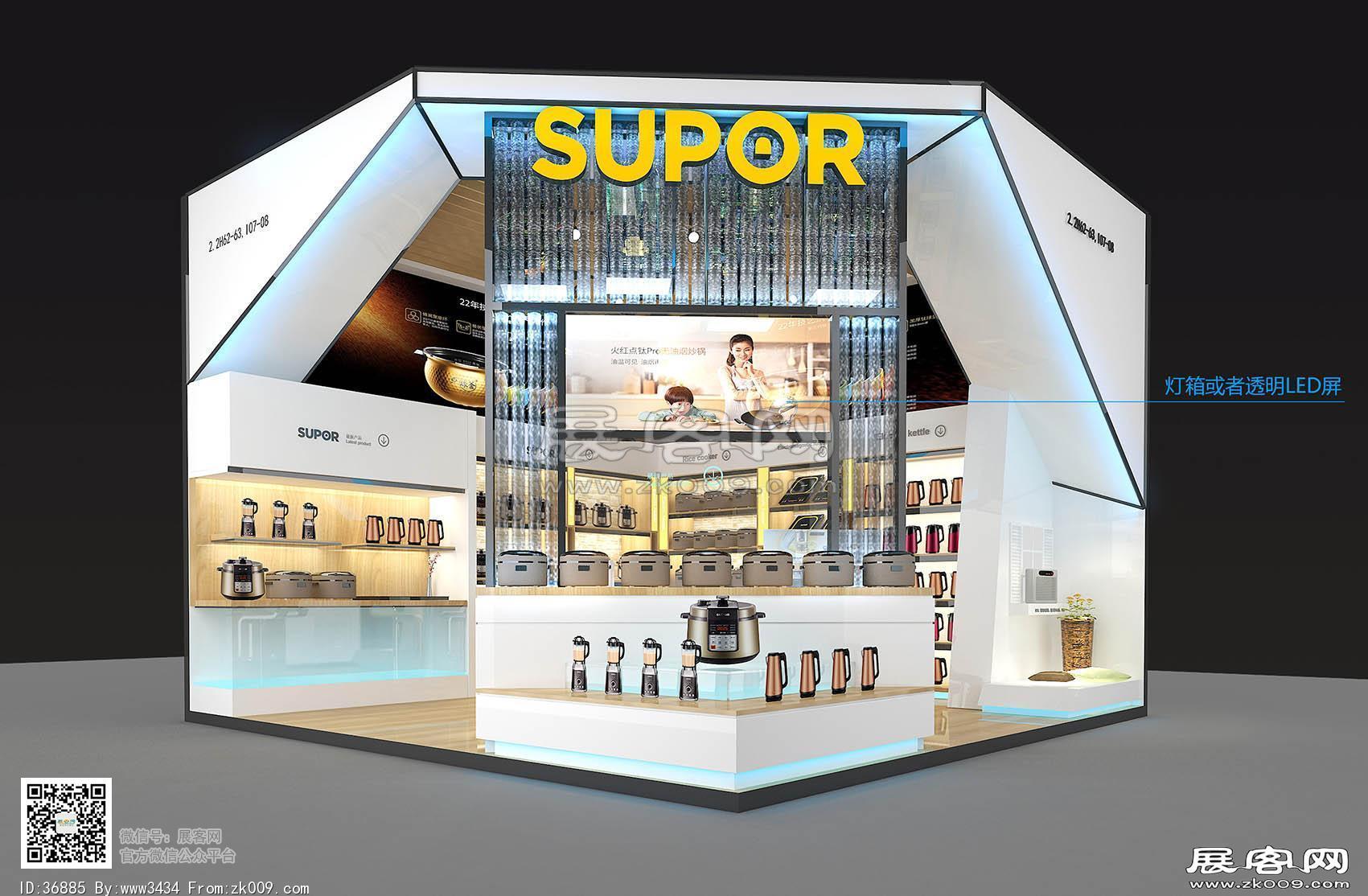 苏泊尔展览模型