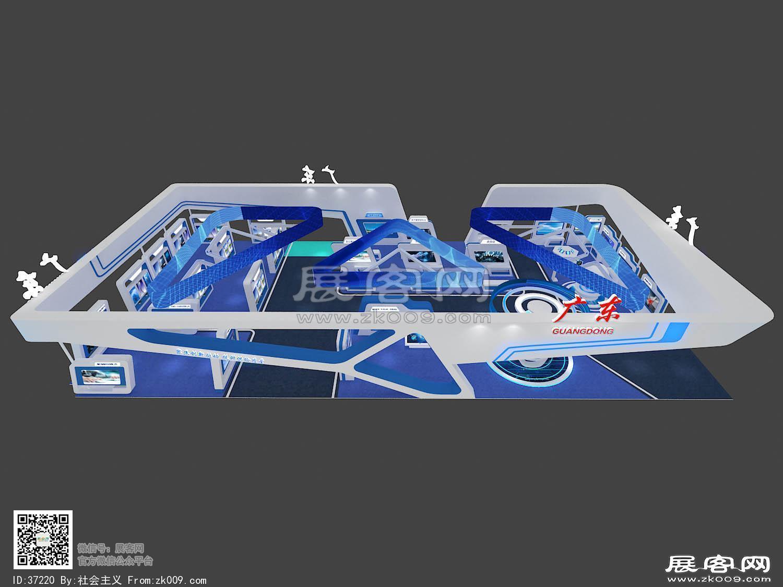 廣東政府科技展臺3D模型