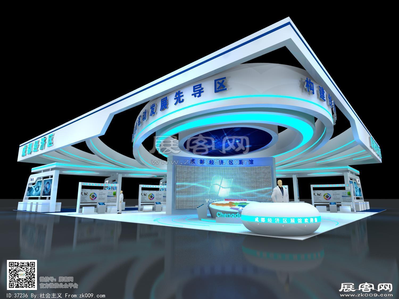 成都经济区科博会展台3D模型