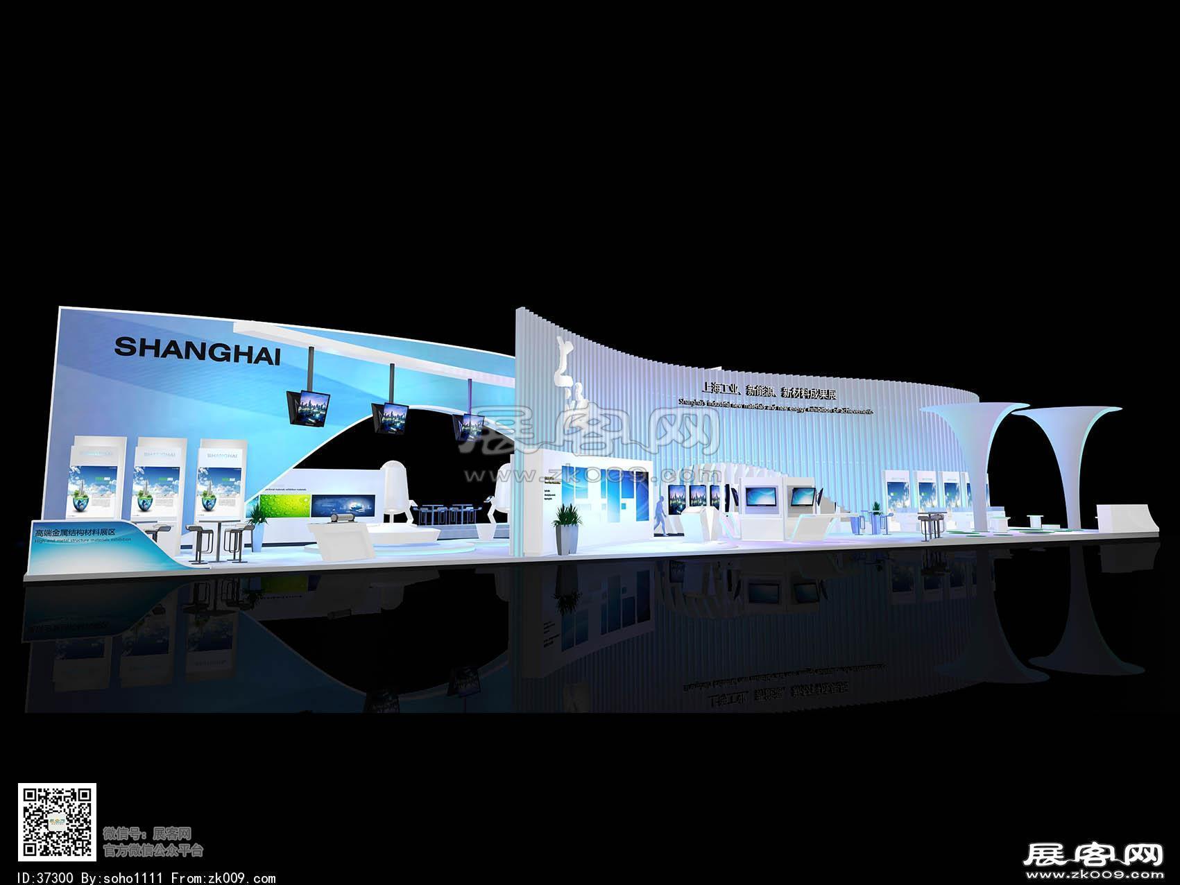上海展臺模型圖片