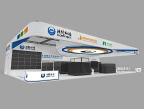 冰輪環境展臺模型
