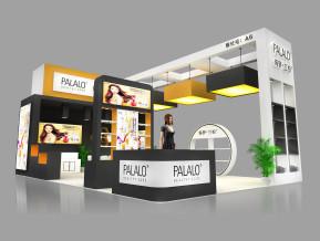 保羅蘭柏展覽模型