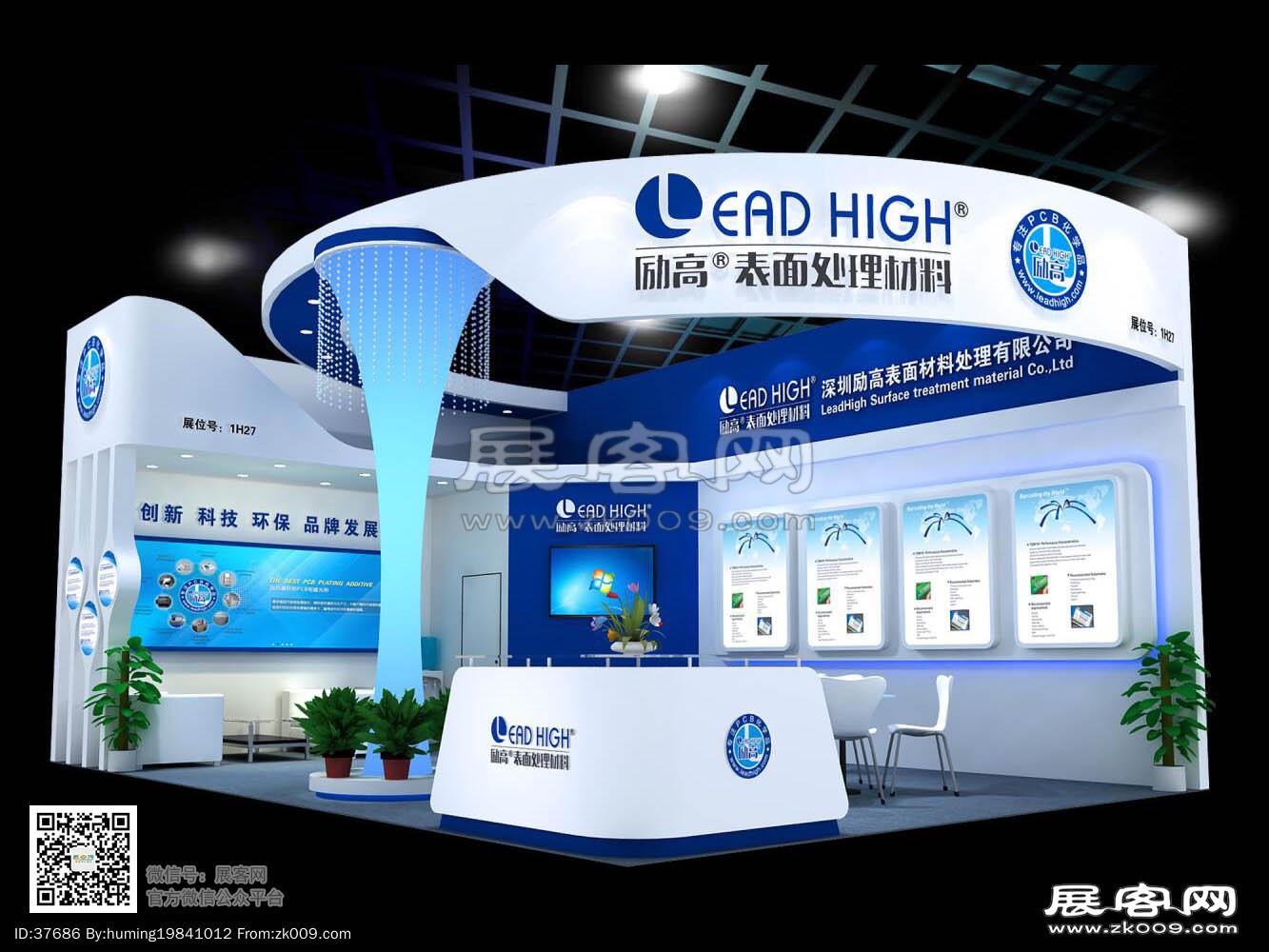 深圳勵高展覽展示模型