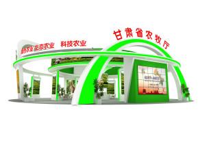 甘肅省農牧廳展覽模型