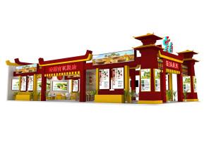 云南糧油展覽模型