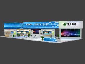 中國郵政展臺模型