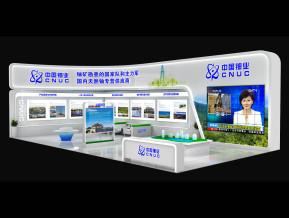 中國鈾業展覽模型