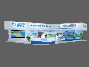 中核集團展覽模型