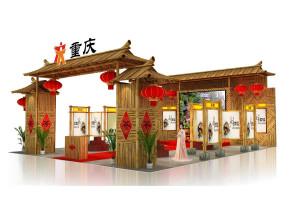 重庆展览模型