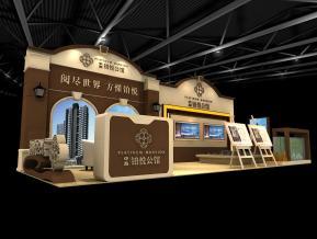 铂悦公馆展览模型