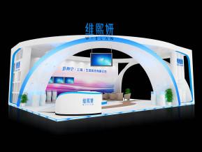 維熙妍展覽模型