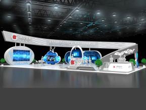 城投金卡展览模型