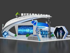 西永微电子展览模型