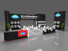 步陽汽輪展覽模型