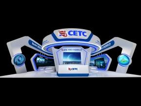 CETC电子科技集团