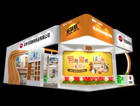 可亚鑫德食品展览模型