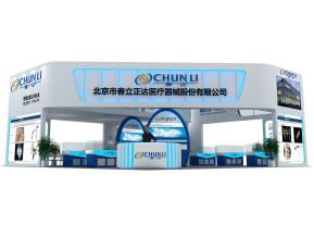 北京春立正达展台模型