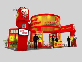 武汉天种畜牧展览模型