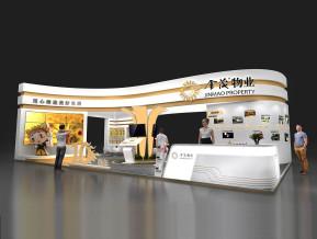 金茂物业展览模型