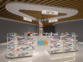 现代童鞋店