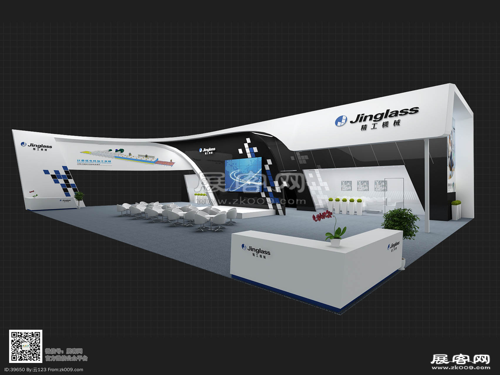 精工機械展覽模型