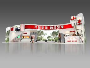 山東展臺展覽模型
