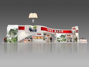 山东展台展览模型