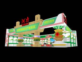 河南農博會展覽模型