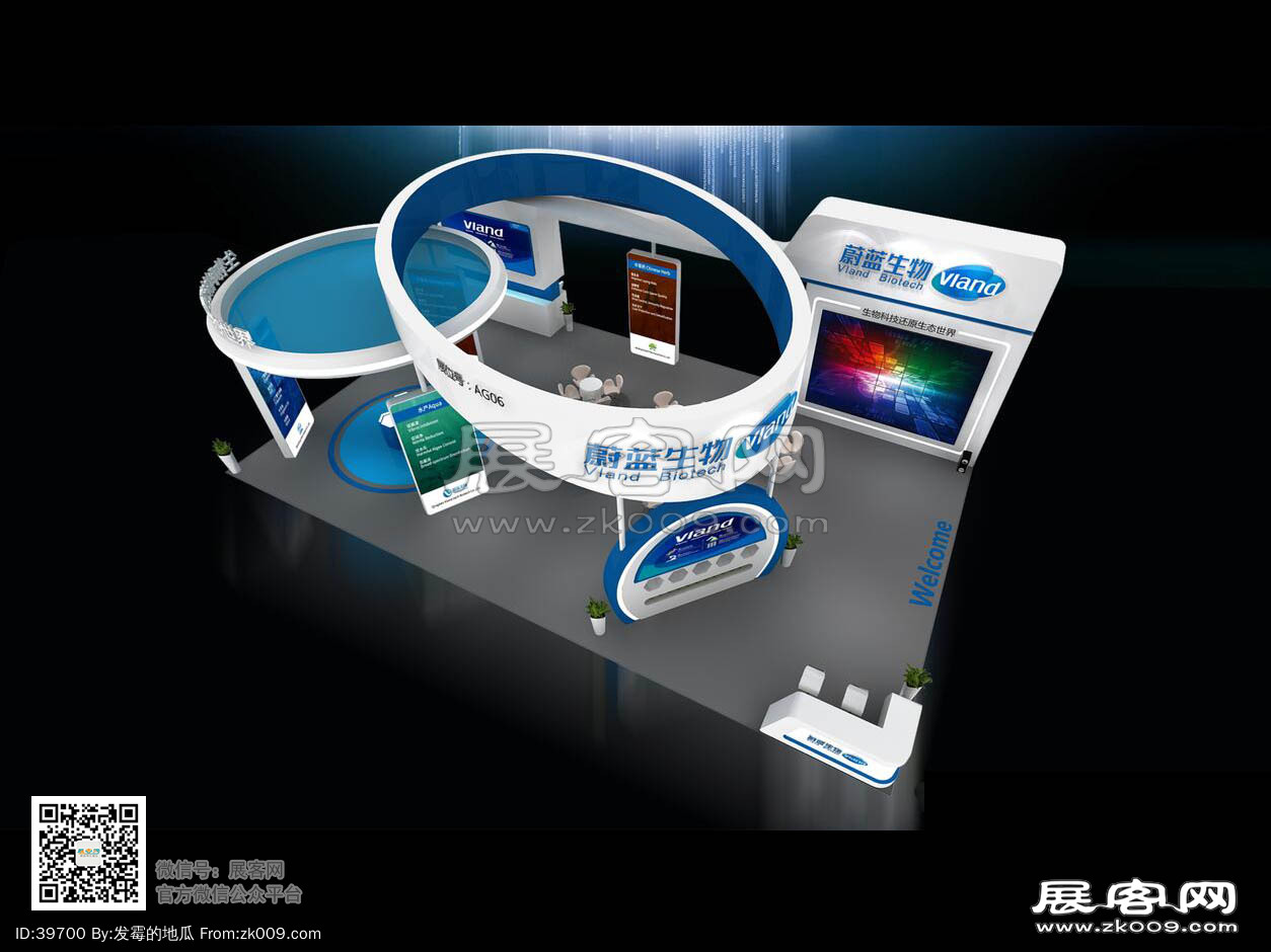 蔚蓝生物展览模型