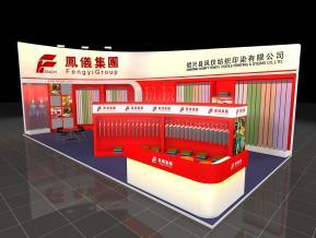 凤仪纺织展览模型