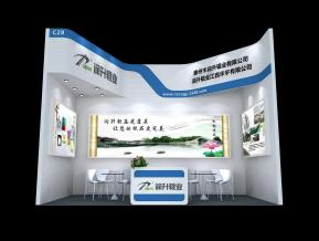 润升辊业展览模型