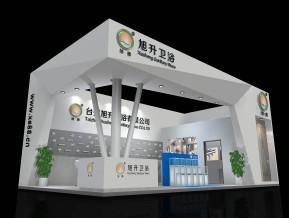 旭升卫浴展览模型