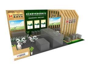 鑫源農機展覽模型