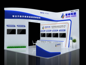 慧峰科技展覽模型