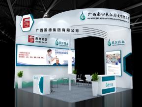 廣西邕江藥業展覽模型