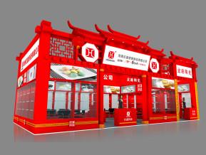 红鑫仿瓷展览模型