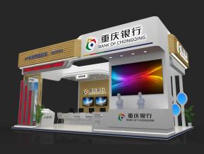 重庆银行展览模型