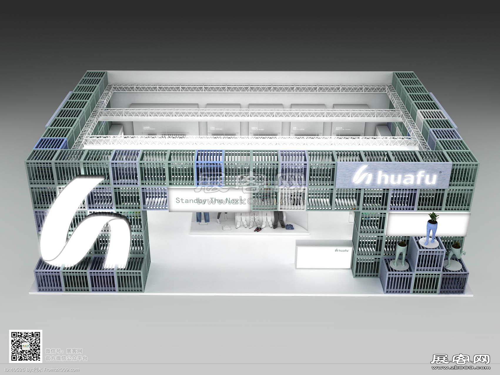 huahu華孚展覽模型