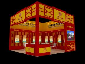 燕南春酒业展览模型