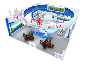 广东展台模型