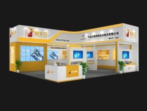 姜太公网络展台模型