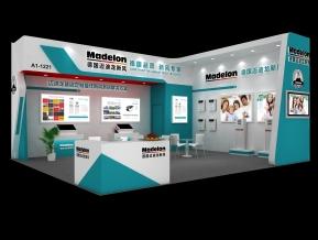 迈迪龙展览模型