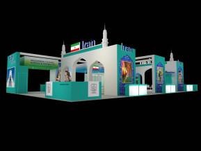 伊朗展览模型