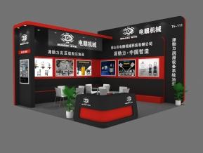 电眼机械展览械型