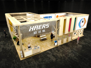 哈爾斯展覽模型