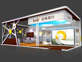 bsb包商银行展览模型